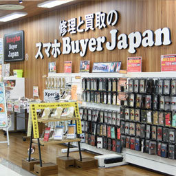 千葉中央駅 直結のiPhone修理と厳選されたフィルム&ケース販売店はスマホBuyerJapan 千葉Mio店!iPhone中古端末の購入ご希望でしたら当店へお持ちください。